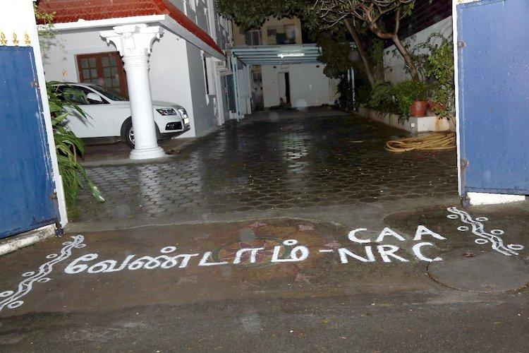 TN Kolam protests Kanimozhi and Stalin draw anti-CAA kolams outside their houses