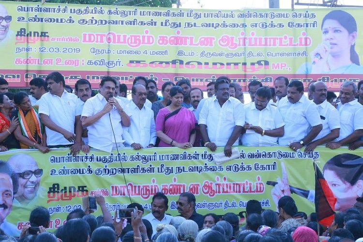 Pollachi survivors name leaked by cops to ensure other victims keep quiet Kanimozhi