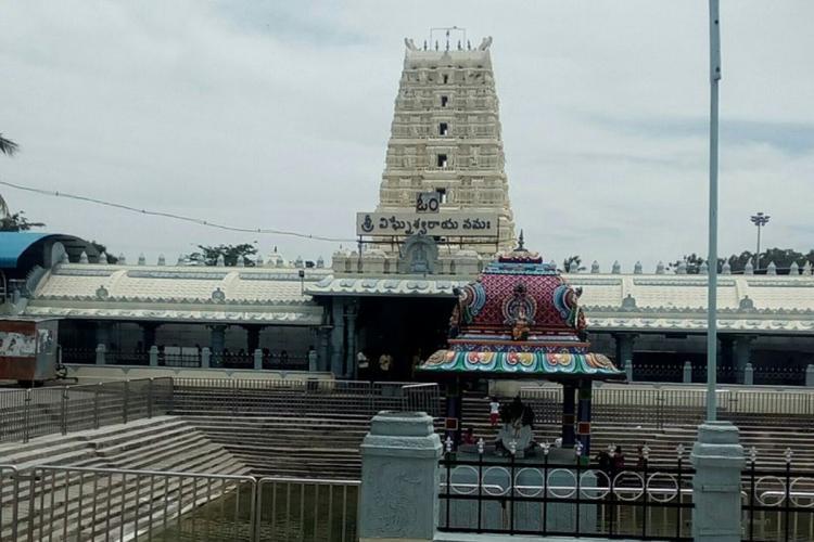 Kanipakam temple gopuram and water tank