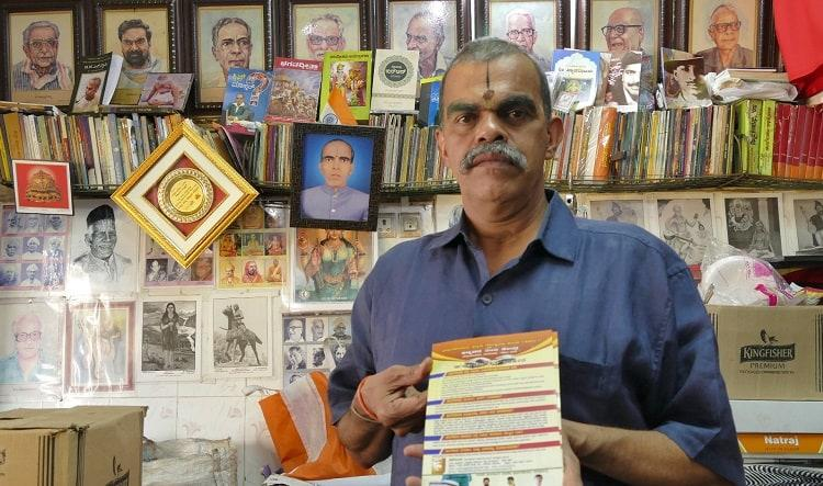 With free books on offer this iconic Bluru eatery pays tribute to Kannada literature