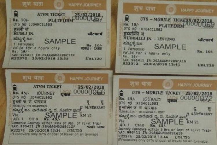 Railway tickets in Karnataka will soon be printed in Kannada too