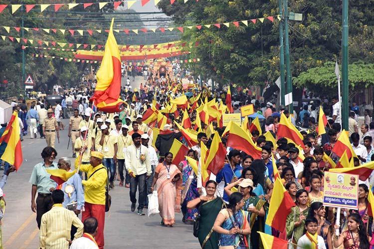 Divided over design Karnataka government may postpone state flag release