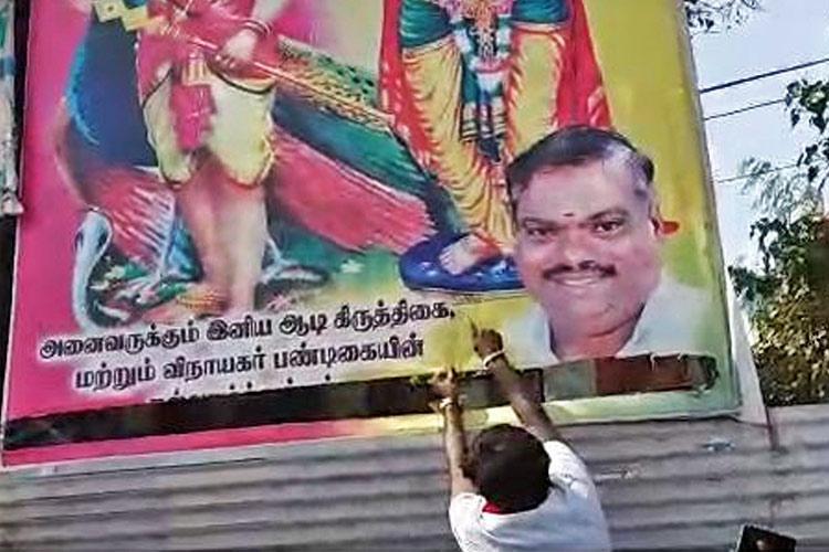 This is Karnataka Kannada outfit tears down Tamil hoarding of Bengaluru corporator