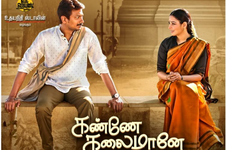 Kanne Kalaimaane review An interesting drama with a few quibbles