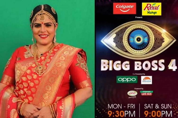 A collage of actor-comedian Karate Kalyani and Bigg Boss Telugu season 4 poster