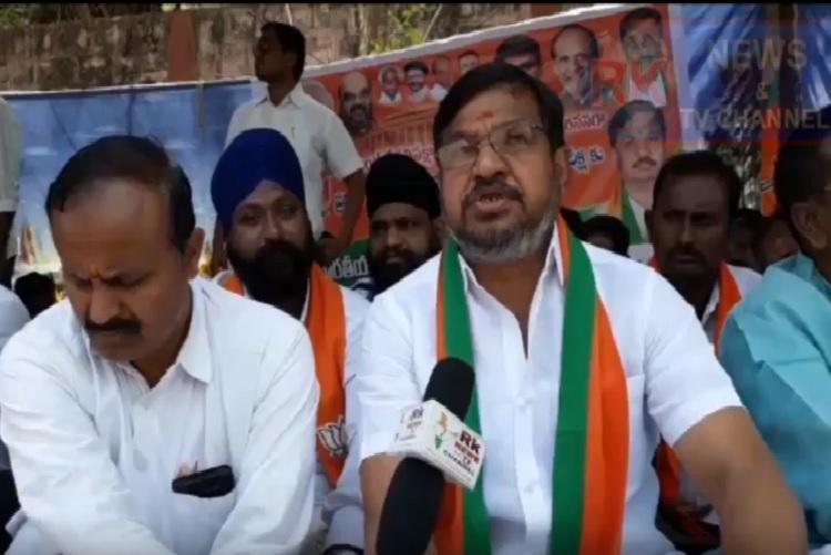 Karimnagar BJP president resigns after being denied ticket by party in Telangana