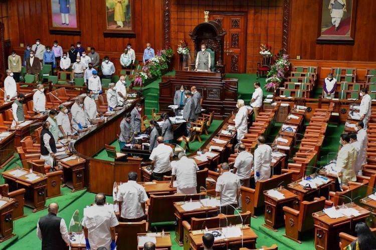 Ministers, Speaker in Karnataka Assembly Session