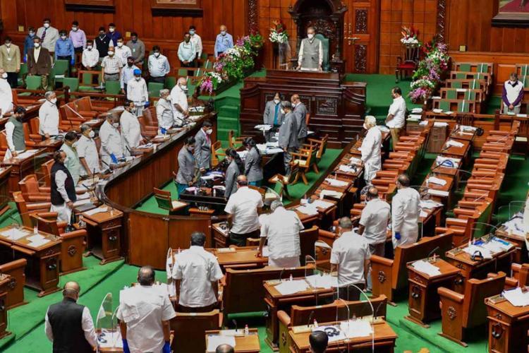 PTI photo of Karnataka State Assembly