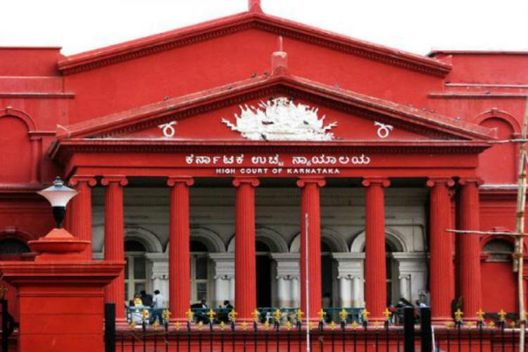 Karnataka high court building