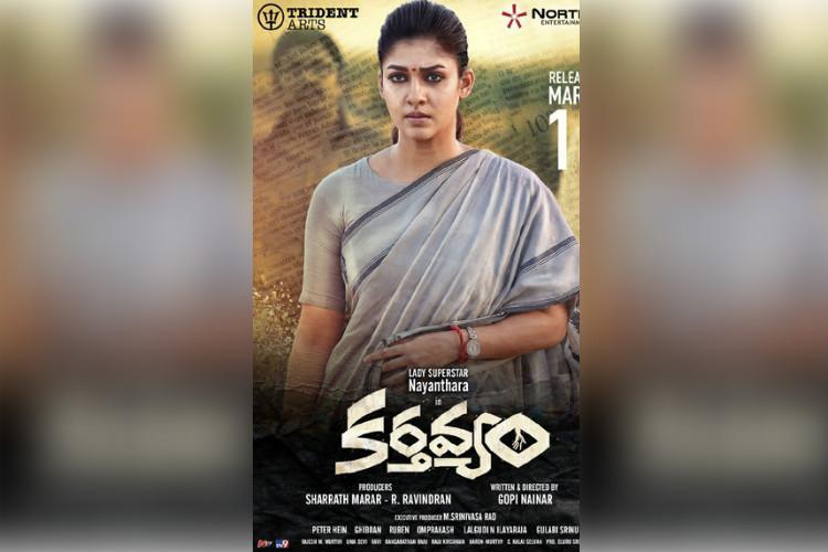 Teaser of Nayantharas Telugu remake of Aramm released
