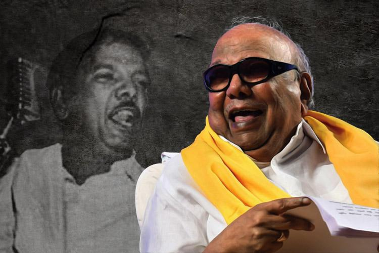 DMK called Karunanidhi Kalaignar. What it means, and how to pronounce it