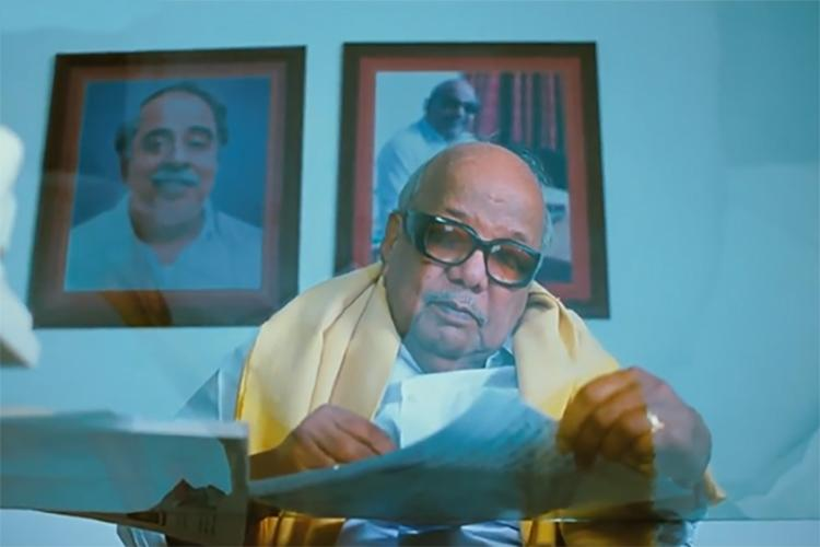 Watch A tribute to Kalaignar Karunanidhi