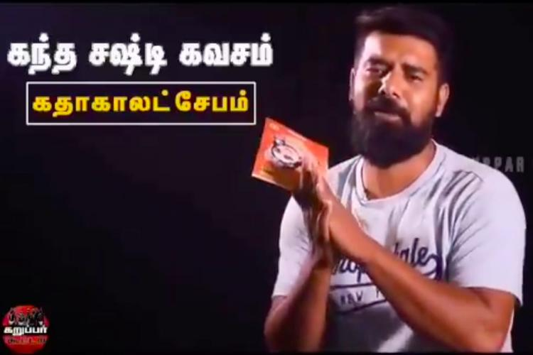 Sundran Natarajan of Karuppar Kootam in a video screengrab kandha sashti kavacham video