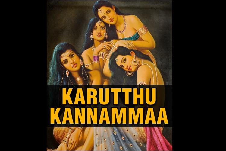 From dissecting thali to sexism in Tamil films this Facebook page is ruffling feathers