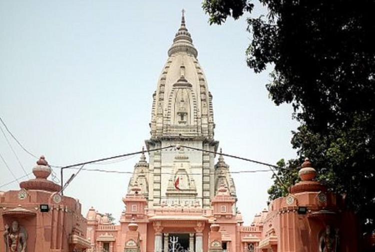 Front view of Kashi Vishwanath temple in Varanasi
