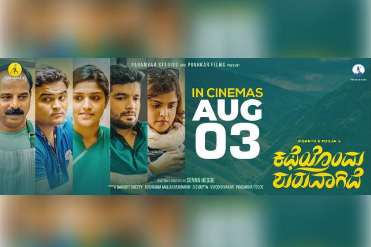 Katheyondu Shuruvagide review This Diganth starrer is an unconventional love story