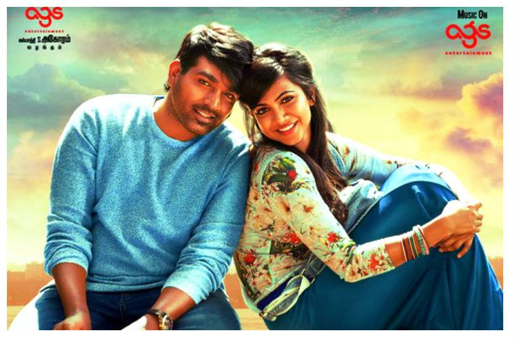Review Vijay Sethupathi is entertaining but Kavan is not