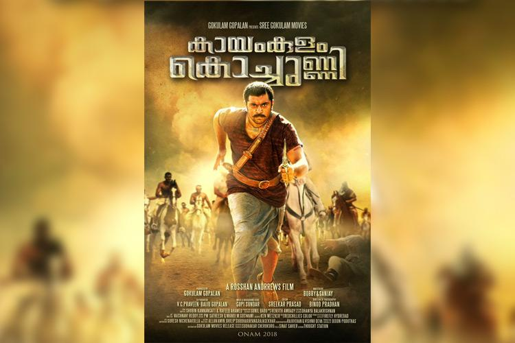 Watch Nivin Paulys Kayamkulam Kochunni trailer out