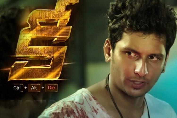 Kee' review: Jiiva's thriller is beyond ridiculous | The News Minute