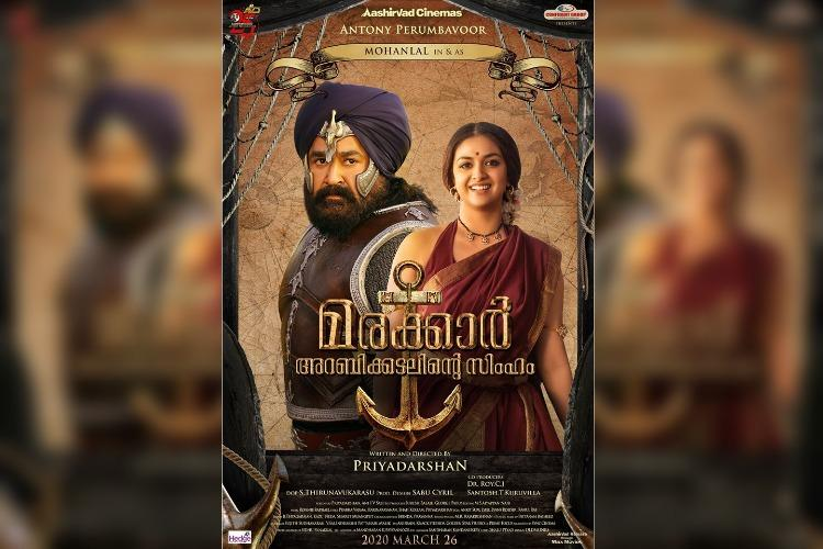 Keerthy Sureshs character poster for Marakkar Arabikadalinte Simham released