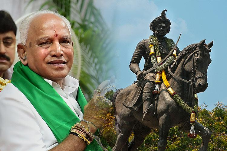 Yediyurappa announces Kempegowda statue near Bengaluru International Airport