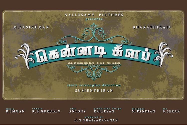 Bharathiraja Sasikumar team up for Suseenthirans new film