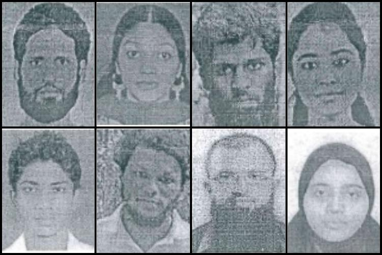 The men and women recruited by Islamic State from Kerala NIA releases pictures