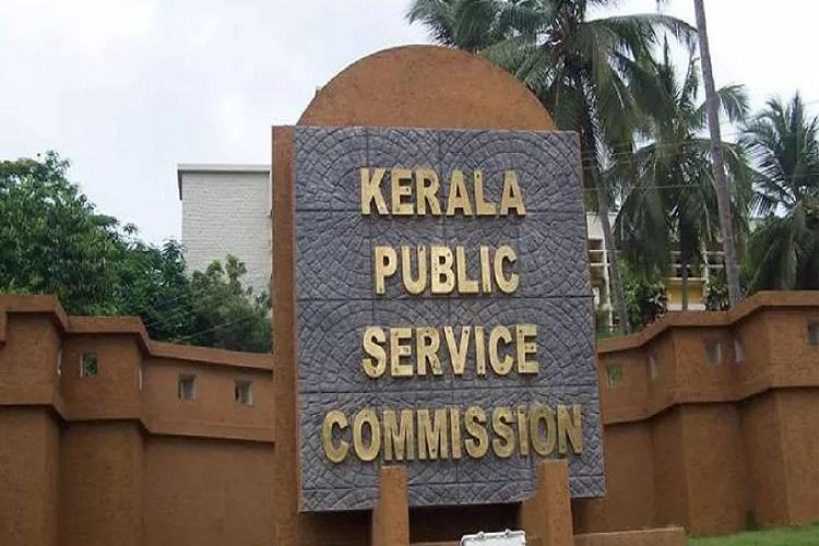 Kerala PSC malpractice controversy Two accused surrender in Thiruvananthapuram court