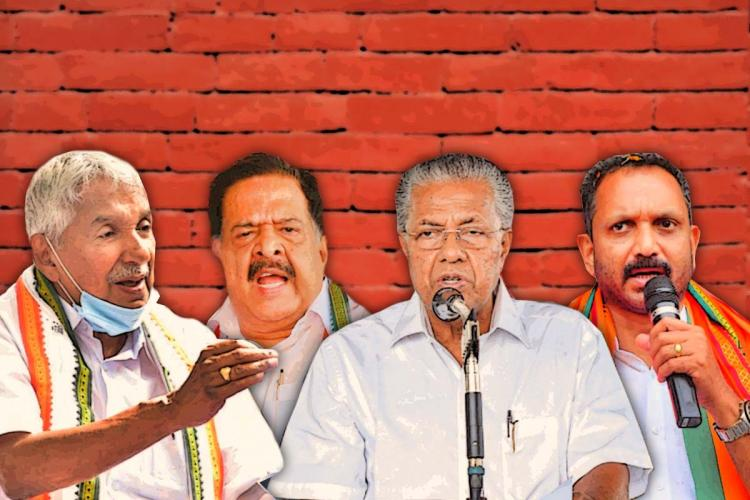 PHoto of leaders of different fronts in Kerala