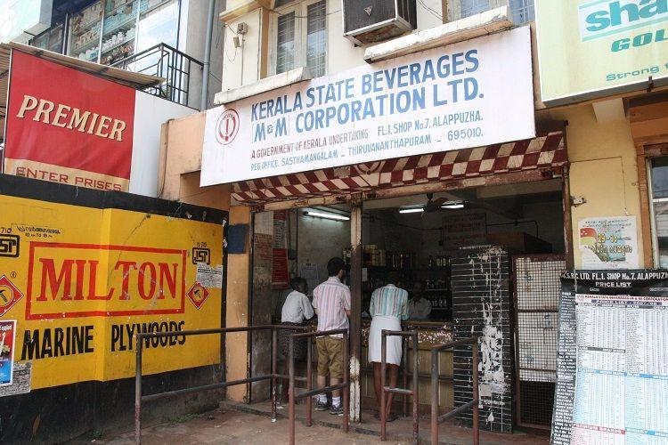 466 liquor outlets to reopen in Kerala after SC excludes municipal areas from ban