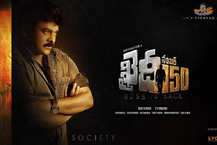 Review With Khaidi No150 Chiranjeevi the boss is back all right