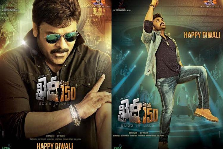 First look of Chiranjeevis much-awaited Khaidi No 150 is out