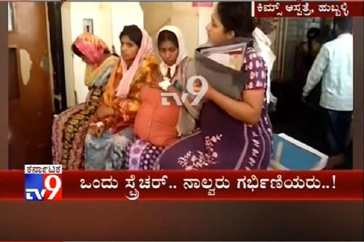 Hubli shocker Watch 4 pregnant women being carried on one stretcher at a hospital