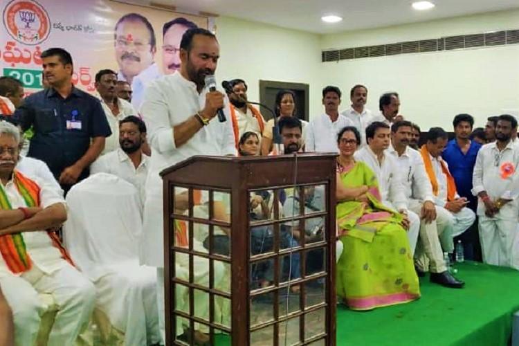 BJP will emerge as alternative in Telangana and AP MoS Home Kishan Reddy