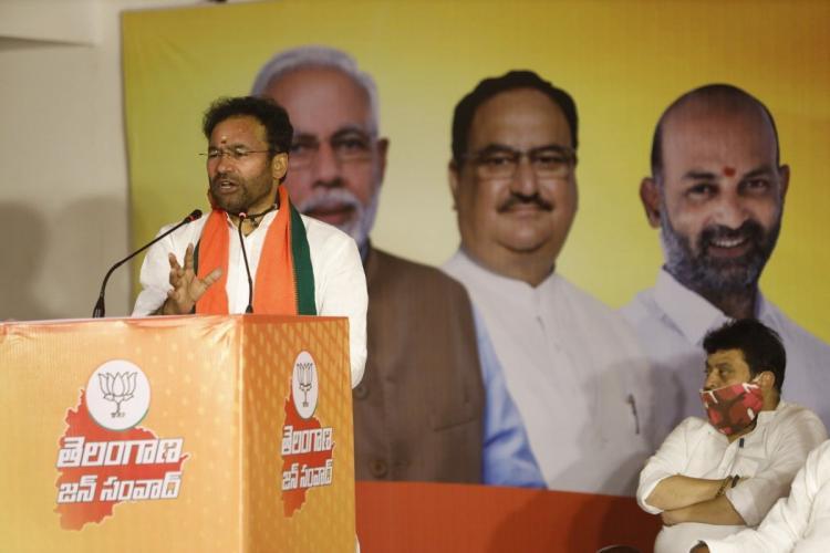 Kishan Reddy addresses a meeting