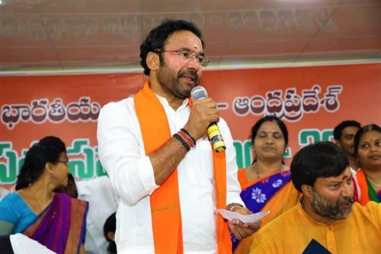 G Kishen Reddy Minister of State for Home Affairs addressing BJP party workers