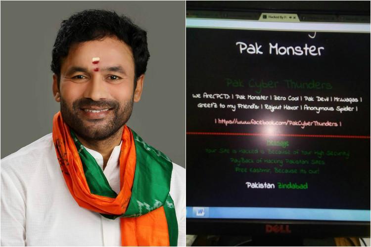 Telangana BJP MLA Kishan Reddys website hacked files police complaint
