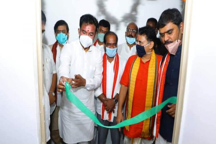 Union Minister Kishan Reddy inaugurated BJP state office