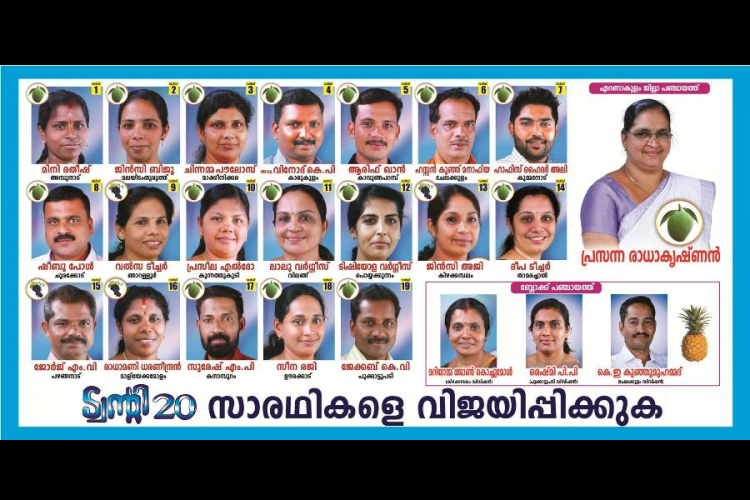 The real story of Kerala local polls is how a private company won a panchayat