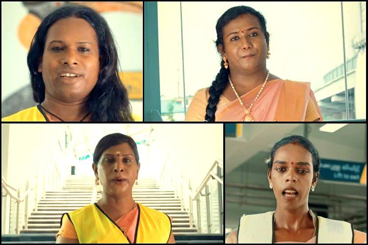 Watch Dont look twice say transgender persons working at Kochi metro