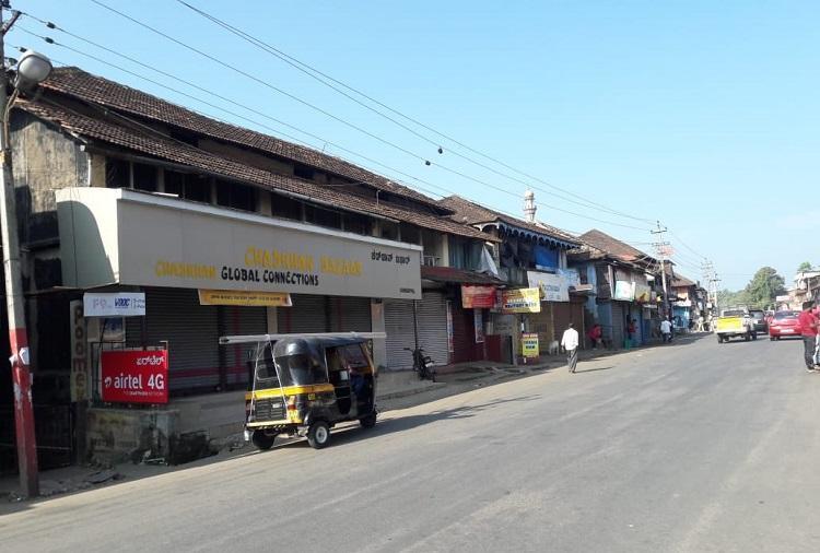 Vehicles off roads shops shut Bandh in Kodagu in opposition to Tipu Jayanti