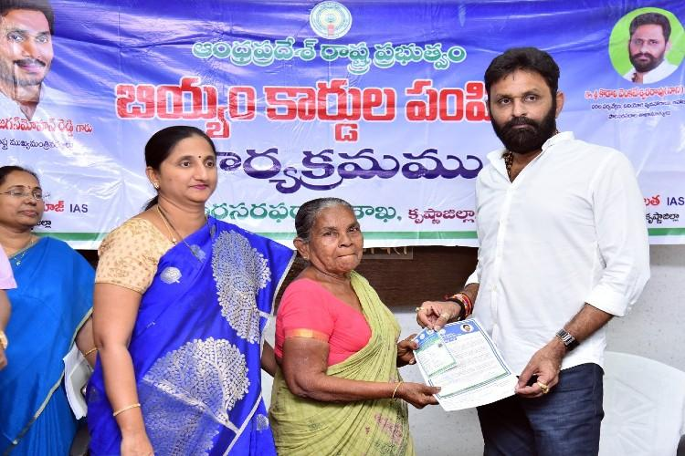 Andhra starts replacing ration cards with separate cards for each govt scheme TDP opposes move