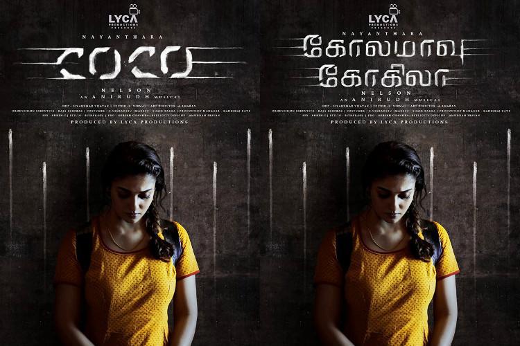 Nayantharas Kolamavu Kokila release date announced
