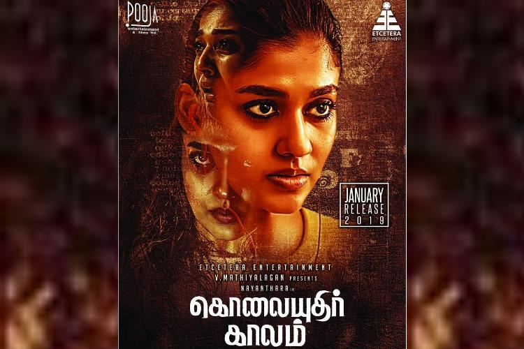 Nayantharas Kolayudhir Kaalam second look out January 2019 release confirmed