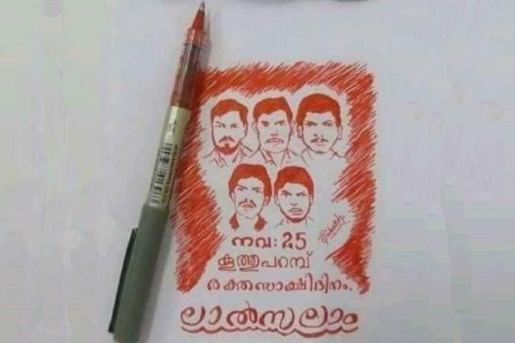 24th anniversary of Koothuparamba firing When a protest turned into a killing