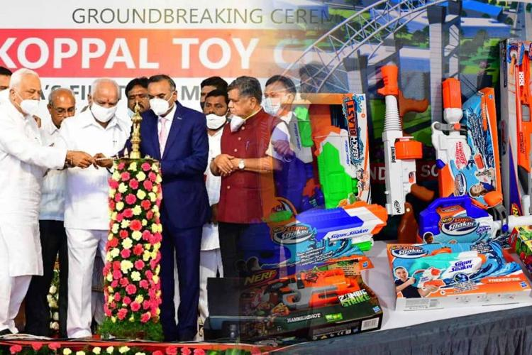Yediyurappa inaugurating Koppal toy cluster, toys