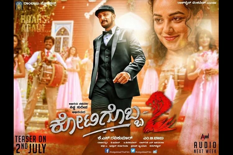 Kichcha madness as Sudeep-Nitya Menen starrer Kotigobba 2 releases today