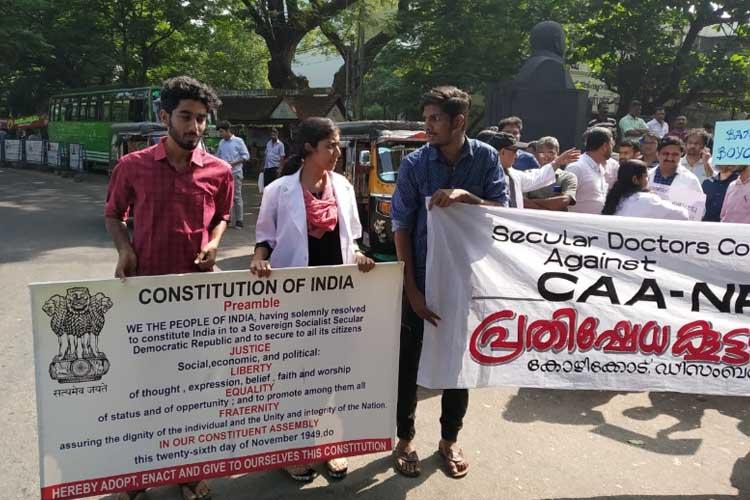 Over 100 doctors protest against CAA in Kozhikode