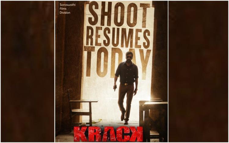 Krack Poster in which Ravi Teja is seen walking