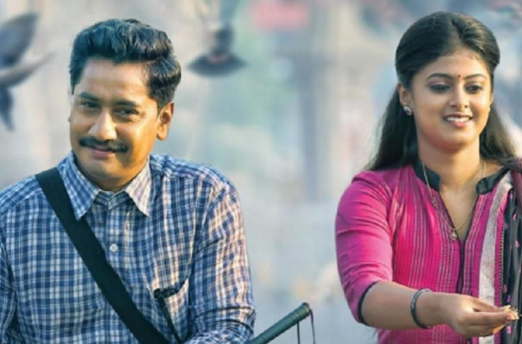 Krishna Tulasi review This romantic drama is a heartwarming tale about love and blindness